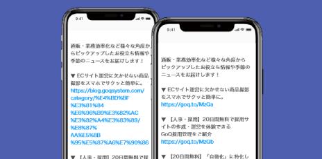 独自ドメインでURL短縮サービス!!日本語対応!!
